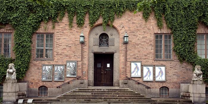 Röhsska museets entré
